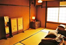 Guest House Kioto, 京都