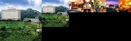 Happy Royal Hotel Shaoguan