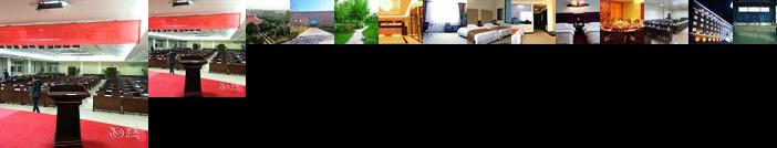 Xinxiang Hotspring Conference Center Hotel