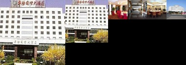 Fuyang International Hotel