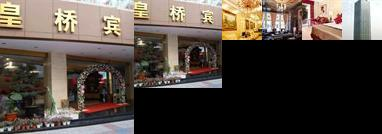 Jinshan Hotel Garze