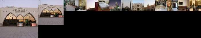 Al Alya Hotel Rooms and Suites
