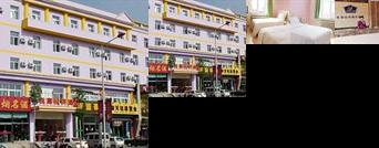 Yue Jia Business Hotel Baotou Minzu East Road