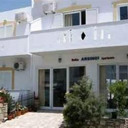 Arsinoe Apartments, in the nearby from akti komou