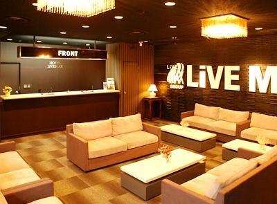 Hotel Livemax Yokohama Tsurumi