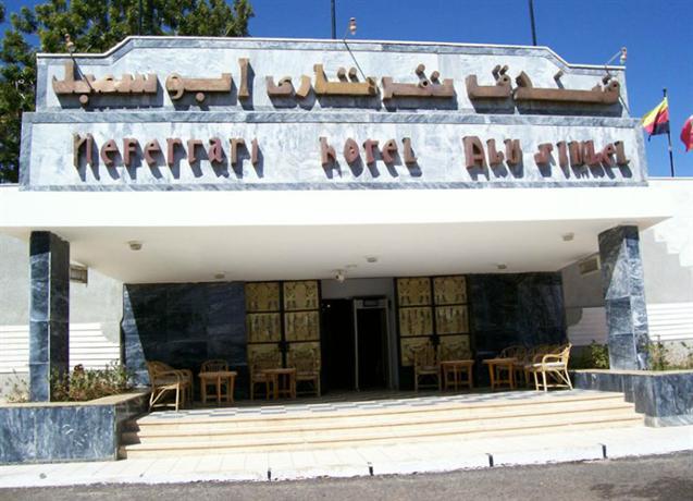 Nefertari Hotel