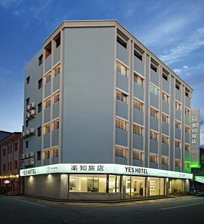 Yes Hotel Taitung
