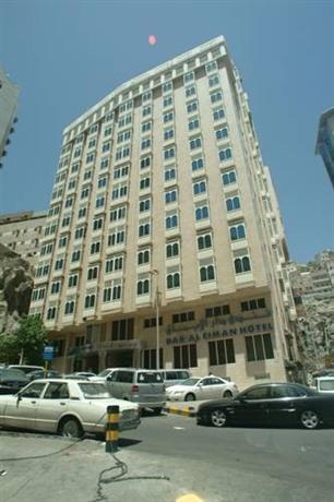 Dar El Eiman Ajyad