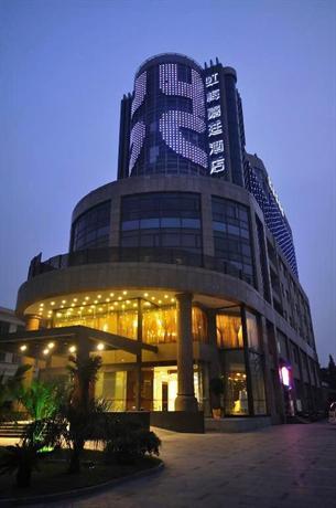 Kingtown Hotel Hongmei Shanghai_16