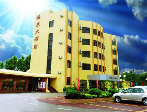 Fuquan Hotel