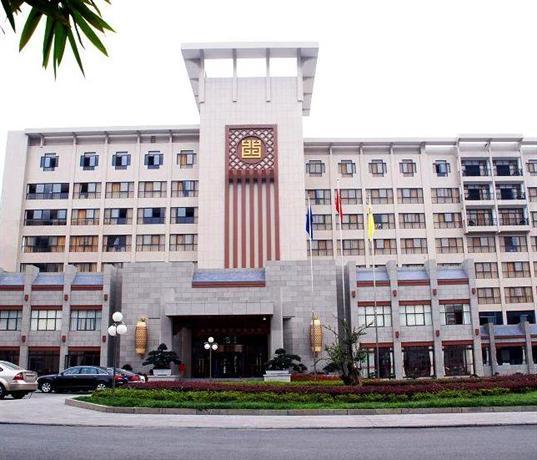 Xiangxi Minzu Hotel