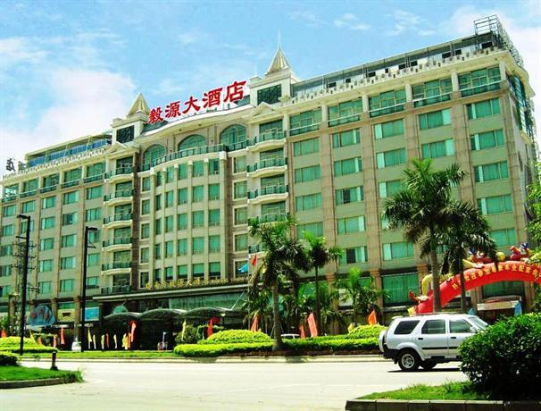 Nanfang Yiyuan Hotel