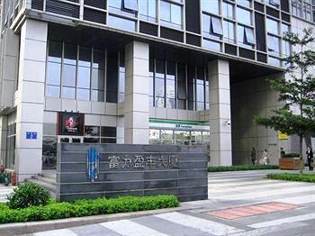 Guangzhou She He Hotel Apartment
