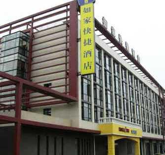 Jinjiang Inn - Tianjin Zhongshan Road Hotel - room photo 11439105