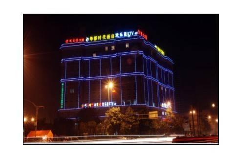 Huadu Times Hotel