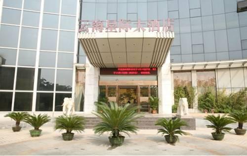 Yunhai International Hotel Guangzhou