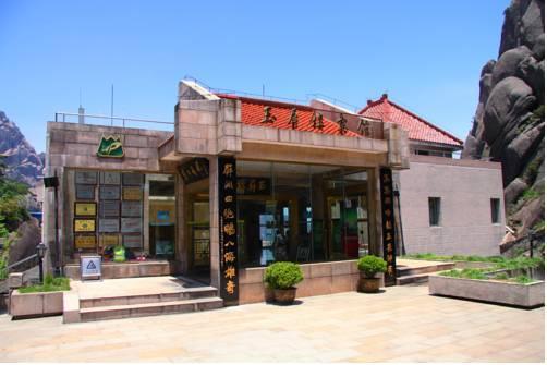 Yu Ping Lou Hotel