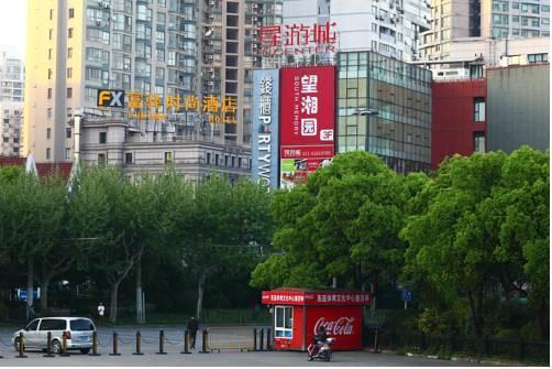 FuramaXpress Hotel Xujiahui Shanghai Stadium