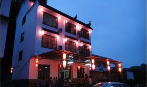 Yangshuo Moon Resort