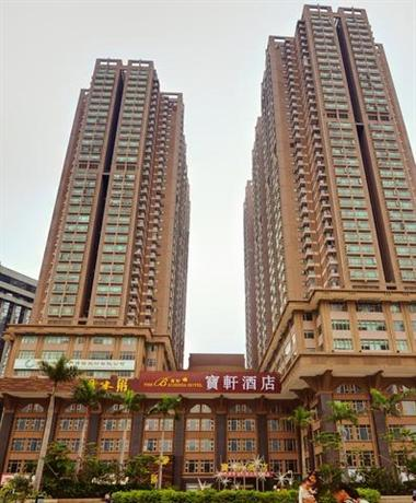 Shenzhen The Bauhinia Hotel
