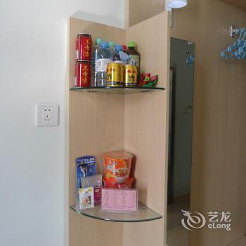 Xiangyi Business Hotel