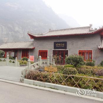 Qiongtai Hotel Wudangshan