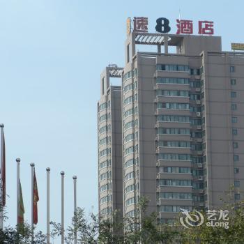 Super 8 Hotel Xian Bei Men