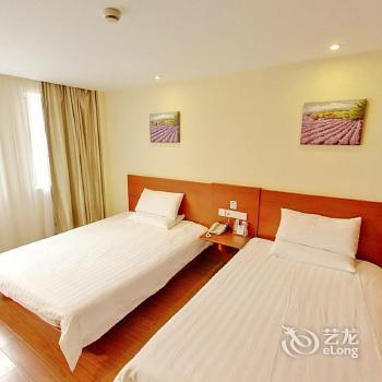 Hanting Hotel - Xian Xincheng