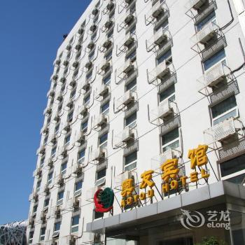 Aoyou Hotel
