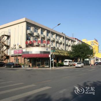 Ruizhao Hotel Beijing Xidan