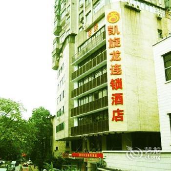 Kaixuanlong Hotel Guangzhou Hainan