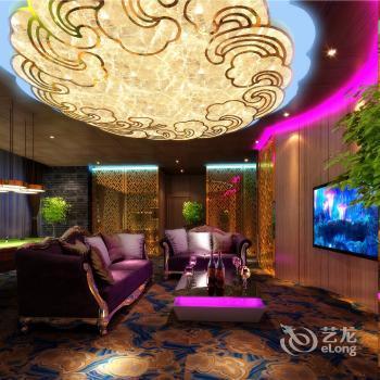 Melody Hotel Xi'an