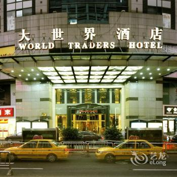 World Traders Hotel
