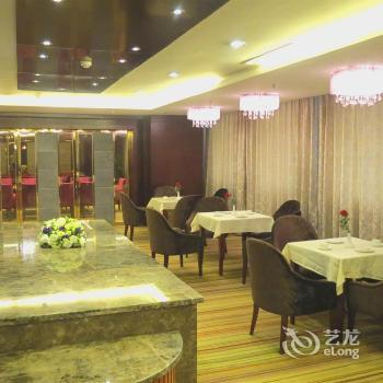 Guomao International Hotel
