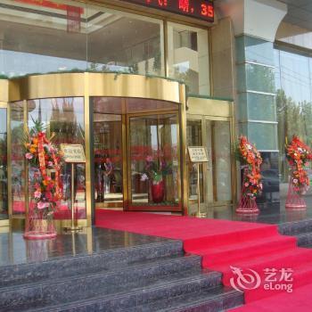 Yijun Building