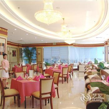 Ping An Hotel