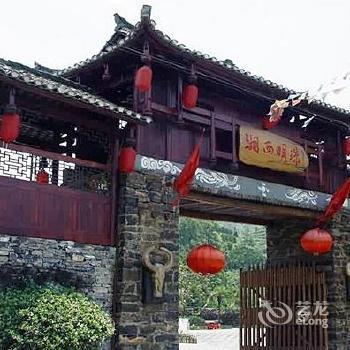 Xiangxi Mingzhu Hotel