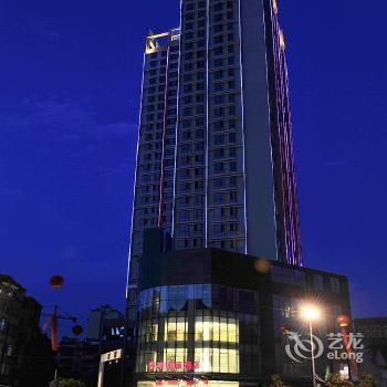 Taixiang Boutique Hotel