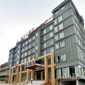 Shun'an Hotel