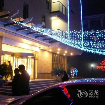 Lotus Hotel Yannan
