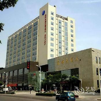 Guangming Hotel - Weinan