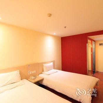Hanting Hotel Shangqingsi
