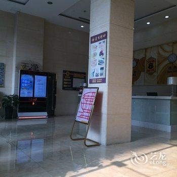 Fenglan Business Hotel - Shanghai