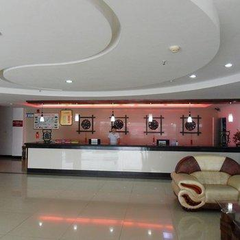 Wudang Mountain Taichi Hotel