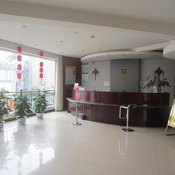 An-e Hotel Zigong