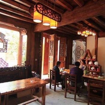 Fengxianju Inn - Lijiang