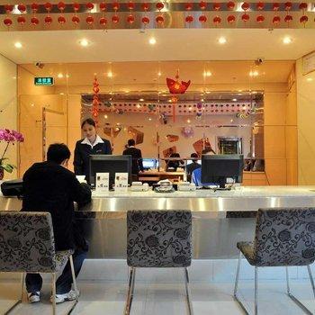 Leqing Fuerte Jianqiao Hotel