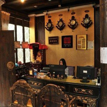 Sanju Hotel Lijiang
