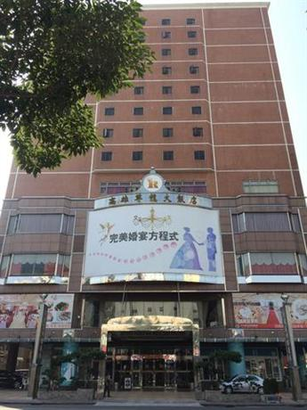 Hotel R Kaohsiung