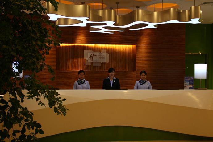 Holiday Inn Express Nantong Xinghu